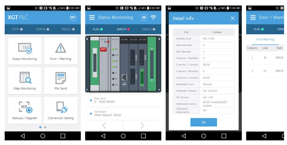 XGT PLC Mobile Apps